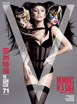 Lady Gaga V Magazine three heads