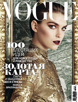 Arizona Muse Russian Vogue January Cover