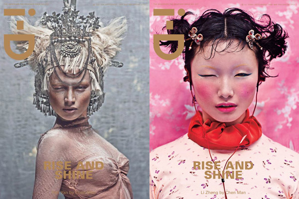 i-D Celebrates Year of the Dragon